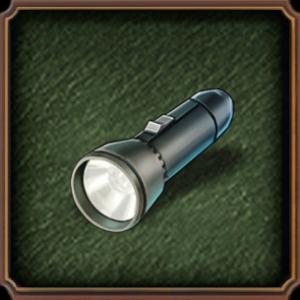 HiddenCity Case2 A Mysterious the lantern