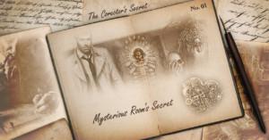 HiddenCity Case1 Collector's Secret ヘッダー header